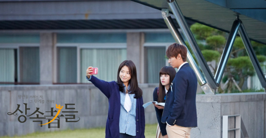 the heirs 25