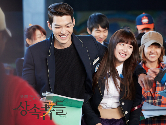 the heirs 26