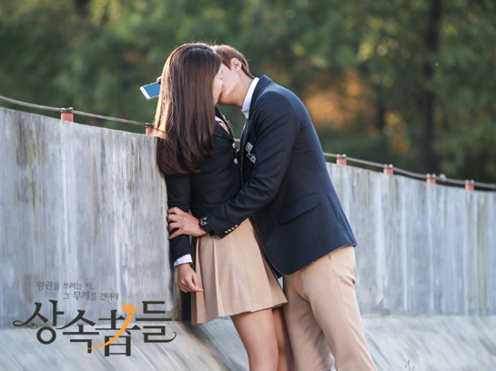 [Resim: the-heirs-261.png?w=620]