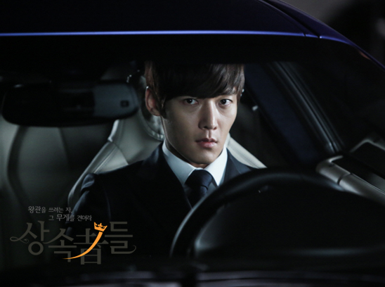 the heirs 27