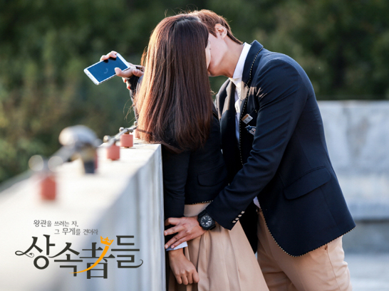 [Resim: the-heirs-271.png?w=620]