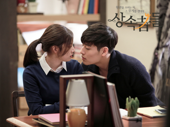 [Resim: the-heirs-28.png?w=620]