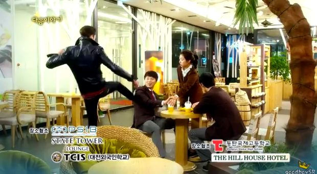 heirs ep 9 preview 1