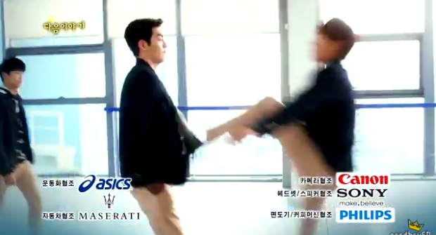 heirs ep 9 preview 2