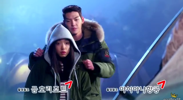 heirs-preview-ep-11-1.png