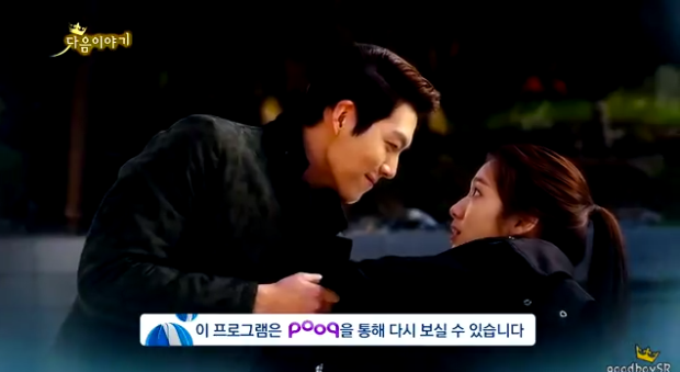 heirs preview ep 11 4
