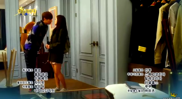 heirs preview ep 11 7