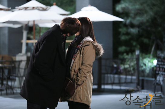 Recap: The Heirs Episode 12 | Scattered Joonni