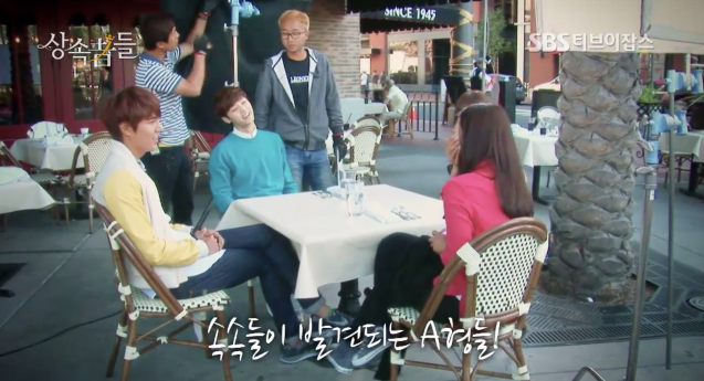 The Heirs Making Film: Blood Types of the Young Cast