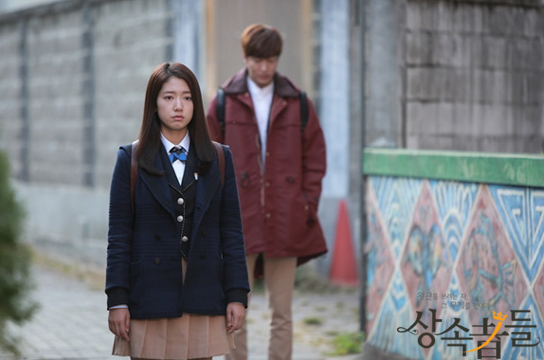 the heirs 10-1
