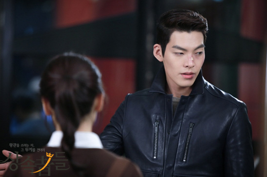 [Resim: the-heirs-10-2.png?w=620]