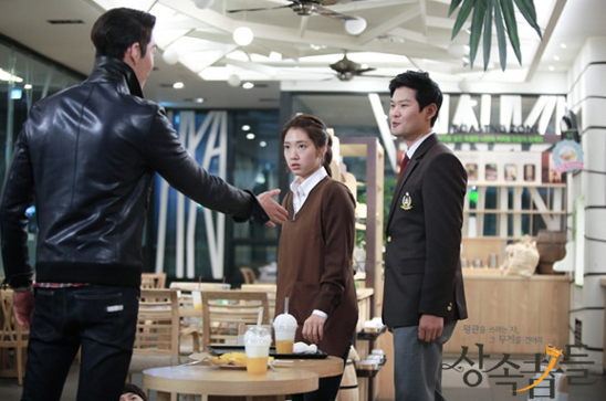 [Resim: the-heirs-10-3.png?w=620]