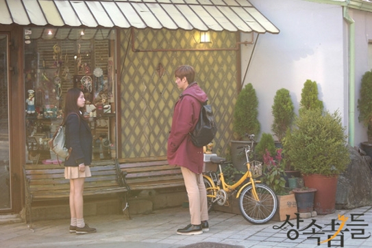 [Resim: the-heirs-10-6.png?w=620]