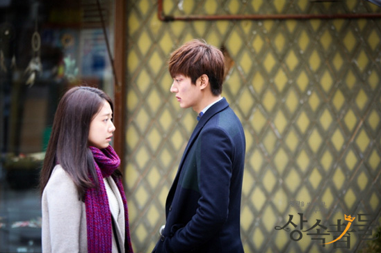 the heirs episode 17 full movieinstmank