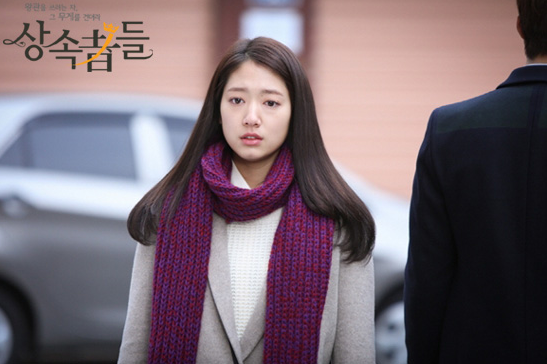 heirs preview 18