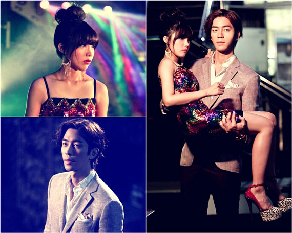 trot lovers ep 3 preview stills 2