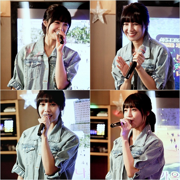 trot lovers jung eun ji